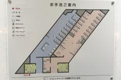 JR新大阪駅 在来線駅構内(3F)の授乳室・オムツ替え台情報