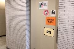豊中市立 青年の家・いぶき(1F)のオムツ替え台情報