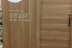 ココカラファイン薬局 荻窪・天沼店(1F)の授乳室・オムツ替え台情報
