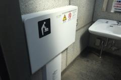 北緑地広場(1F 多機能トイレ)(オリンピック記念公園)のオムツ替え台情報