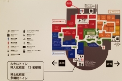 そごう横浜 レストランフロア(10F )のオムツ替え台情報