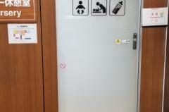 八戸駅(2F)の授乳室・オムツ替え台情報