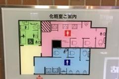 緑地公園駅ビル(B1)のオムツ替え台情報