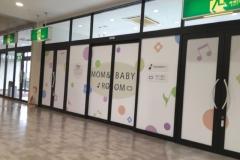 ファニチャードーム新岡崎店(1階)の授乳室・オムツ替え台情報