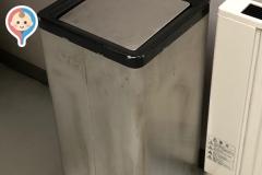 カインズホーム 喜多方店(1F)のオムツ替え台情報
