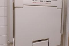 シュープラザ 渋川店(1F)のオムツ替え台情報