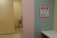 なるぱーく(2F)の授乳室・オムツ替え台情報