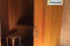 披露山公園の授乳室・オムツ替え台情報