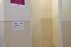 イオン香椎浜店(2F)の授乳室・オムツ替え台情報