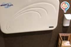 Honda Cars福島 会津一箕町店(1F)のオムツ替え台情報