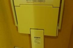 珈琲館 倉敷インター店(1F)のオムツ替え台情報