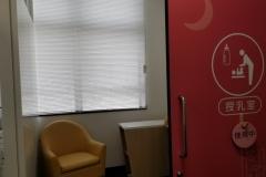 向日市役所 別館(3F)の授乳室・オムツ替え台情報