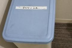 日生病院(2F)の授乳室・オムツ替え台情報