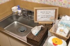 横浜トヨペット相模原中央店(1F)の授乳室・オムツ替え台情報
