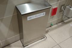 CIAL鶴見(3F 多目的トイレ)のオムツ替え台情報