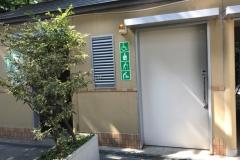 栄町公園のオムツ替え台情報