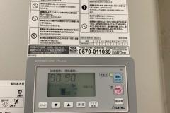 道の駅 ごかの授乳室・オムツ替え台情報