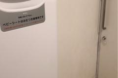Seria 高松レインボー店のオムツ替え台情報