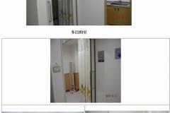武蔵野市 吉祥寺南町コミュニティセンター(2F)の授乳室・オムツ替え台情報