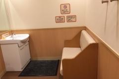 ザ・ビッグ 岡山一宮店(1F)の授乳室・オムツ替え台情報