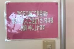 ビッグモーター 本庄早稲田店(1F)の授乳室・オムツ替え台情報