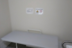 堀切菖蒲園(管理事務所前トイレ)のオムツ替え台情報