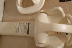 京都高島屋(7F 多目的トイレ)のオムツ替え台情報