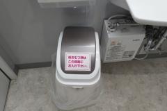 西松屋 新清田店(1F)のオムツ替え台情報