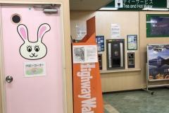 三芳パーキングエリア 下りの授乳室・オムツ替え台情報