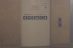 三浦海岸駅(1F)のオムツ替え台情報