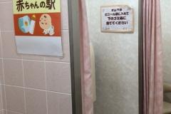 マムズ・マート箕面ストア(1F)の授乳室・オムツ替え台情報