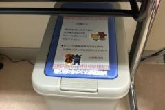 東京衛生病院(4F)の授乳室・オムツ替え台情報