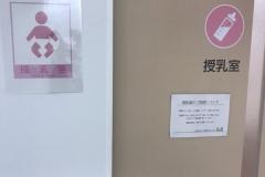 徳島大学病院(1F)の授乳室・オムツ替え台情報