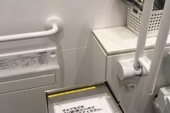 カップヌードルミュージアム(正式名称:安藤百福発明記念館)(1階エントランスホール大階段下)の授乳室・オムツ替え台情報