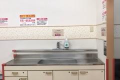イオン江別店(3F)の授乳室・オムツ替え台情報