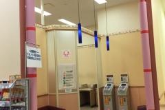 イトーヨーカドー Ario蘇我店(2F)の授乳室・オムツ替え台情報