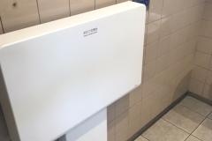 洗足池駅(改札内)のオムツ替え台情報