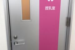 ダイレックス 中津中殿店(1F)の授乳室・オムツ替え台情報