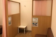 イオン札幌西岡店(2F)