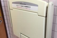 ダイハツ東京販売 U-CAR府中(1F)のオムツ替え台情報
