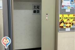 青森県警察本部青森県運転免許センター(1F)の授乳室・オムツ替え台情報