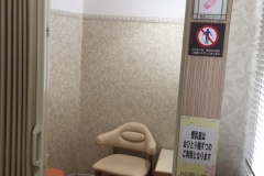 松屋浅草(5F ベビー休憩室)の授乳室・オムツ替え台情報