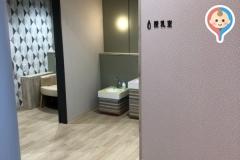 マルヤガーデンズ(3F)の授乳室・オムツ替え台情報