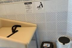 アートホテル大阪ベイタワー スカイビュッフェ51(51F)のオムツ替え台情報
