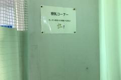 仲町台地区センター(1F)の授乳室情報
