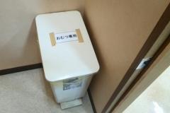 クールス・モール(1階)の授乳室・オムツ替え台情報
