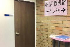 宮前区役所(1F)