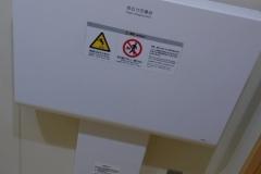 若宮児童センター(1F)の授乳室・オムツ替え台情報