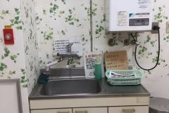 ゆめタウン大竹(2F)の授乳室・オムツ替え台情報