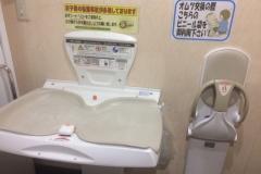 クリエイトS・D 世田谷下馬店(1F)のオムツ替え台情報